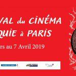 16E FESTIVAL DU CINÉMA DE TURQUIE À PARIS