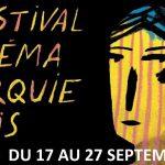 REPORT DU  17E FESTIVAL DU CINEMA DE TURQUIE